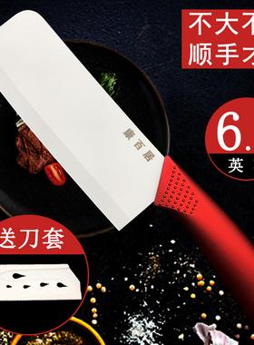 康百居 6.5英吋陶瓷刀具菜刀锋利切片刀辅食刀切肉刀中式厨房家用