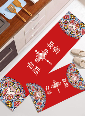 新中式过年门垫新春国潮厨房防滑垫喜庆红色入户脚垫进门地垫地毯