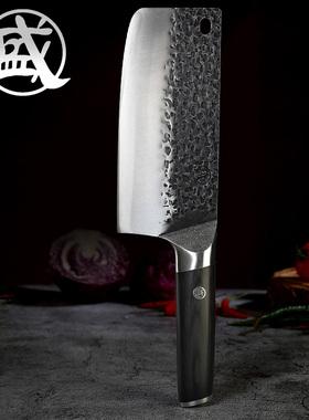菜刀 不锈钢中式锋利家用切片刀具菜刀 女专用刀具厨房厨师切肉刀