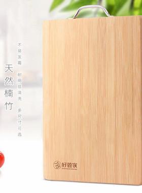 整竹菜板家用切菜板厨房砧板单面加厚长方形擀面板中式楠竹菜案板