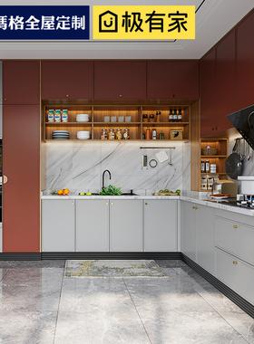 玛格整体橱柜厨房柜定制新中式厨房柜子灶台柜台面柜一体厨柜定做