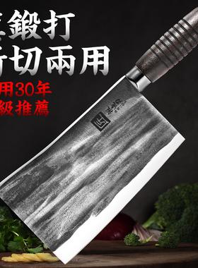 匠手工锻打菜刀老式中式家用刀具厨房锋利超快切肉砍骨刀斩切两用