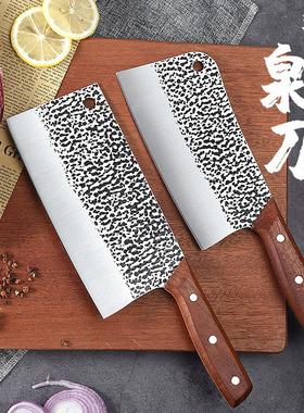 龙泉潘锦堂菜刀中式手工锻打切片刀厨房刀具家用套装砍骨切肉刀具