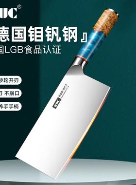 德国中式不锈钢菜刀厨房家用刀具超快锋利厨师专用切片刀切肉刀