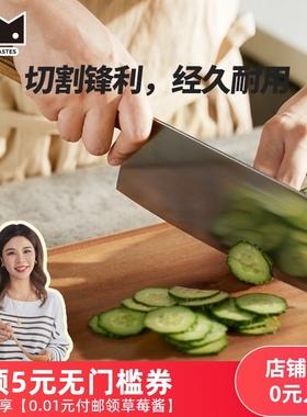 曼食慢语 传统菜刀中式不锈钢刀菜刀切片刀厨房刀具一体成型
