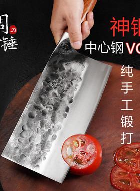 周大锤手工锻打夹VG10菜刀家用厨房不锈钢中式刀具厨师切肉切片刀