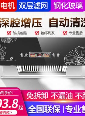 日本好太太油烟机家用厨房脱排大吸力小型中式老式自动清洗油烟机