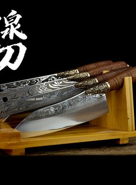 龙泉拙匠中式家用手工锻打菜刀套装厨房切菜切肉刀锋利厨师刀具