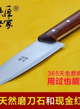 铁匠世家小菜刀切片刀西式厨师刀面包刀水果蔬菜刀不锈钢厨房刀具