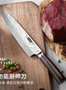 四夕郎西餐专用厨师刀厨房家用菜刀西式主厨刀超快锋利切肉刀牛刀