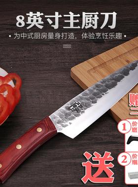 山城铁匠邓家刀主厨厨房西式料理厨师刀具切片刀切肉菜刀家用锤纹