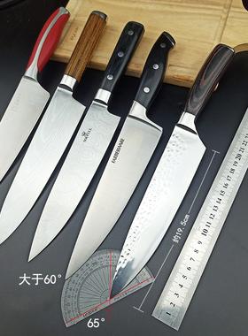 外贸出口尾单西式厨师刀鱼生刀长款水果刀家用厨房刀具寿司料理刀