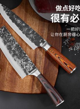 家用切片刀厨房小菜刀厨师刀多功能西式料理刀超快锋利女士多用刀