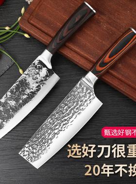 家用菜刀切片刀厨房小菜刀厨师专用刀具西式料理刀锋利女士多用刀