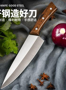 工之本西餐专用厨师刀厨房家用菜刀西式主厨刀超快锋利切肉刀牛刀