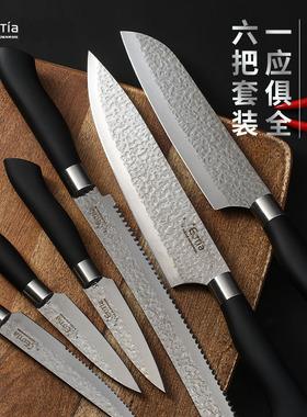 厨房刀具套装锋利家用菜刀切肉切片刀西式主厨刀牛排刀面包刀全套
