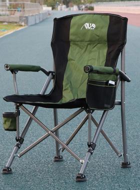 南落 户外折叠椅子便携式沙滩椅钓鱼椅露营烧烤休闲家用写生椅桌