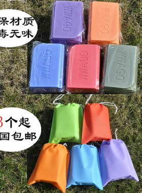 3个包邮便携户外可折叠坐垫 登山防潮垫隔凉防水泡沫地垫小屁垫