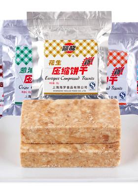 上海丽能压缩饼干90g*20包户外代餐干粮饱腹即食零食品批发