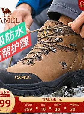 骆驼户外登山鞋男防水防滑耐磨头层牛皮女透气高帮靴运动徒步鞋子