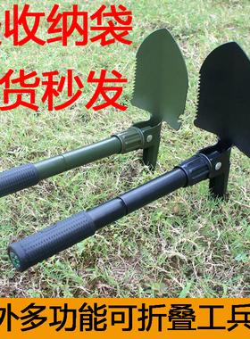 户外工兵铲兵工铲便携式防身野营钓鱼折叠军锹铁锹镐小号车载铲子