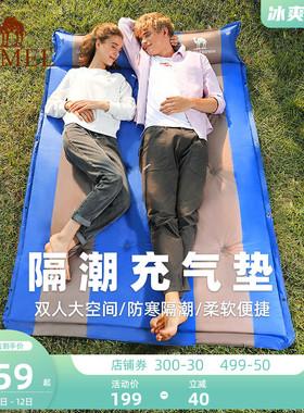 骆驼户外自动充气垫帐篷气垫床防潮垫加厚睡垫可坐地垫坐垫野餐垫