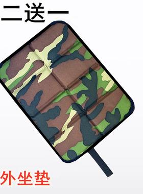 泡沫户外遛弯可折叠便携随身公交小坐垫防水隔凉垫防潮垫单人座垫