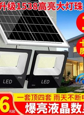 太阳能户外庭院灯家用超亮路灯新农村防水大功率一拖二照明感应灯