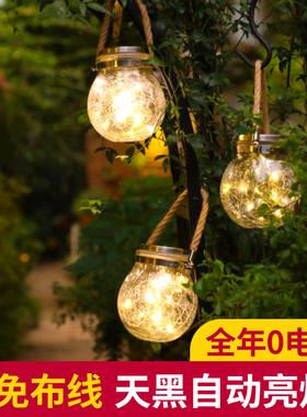太阳能庭院灯户外防水小夜灯花园布置阳台装饰灯裂纹树挂灯氛围灯