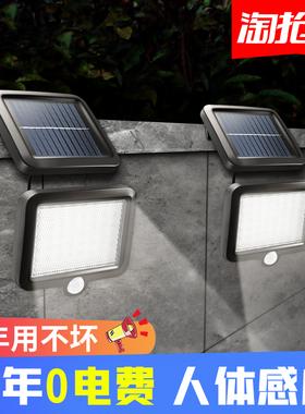太阳能庭院灯户外人体声控感应灯泡农村厕所家用室内照明LED路灯