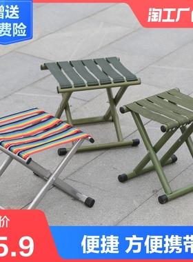 便携式可折叠凳子家用塑料小椅子加厚火车折叠小板凳户外军工马扎