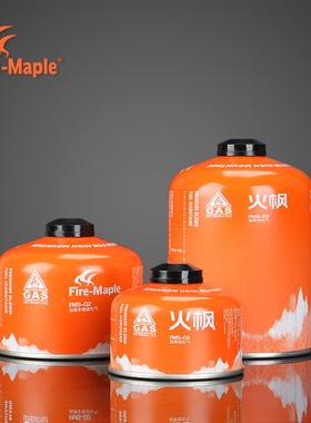 火枫气罐高山户外丁烷扁气罐便携式防爆高原炉具小煤气罐液化气罐