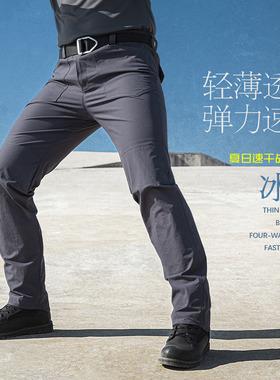 执政官战术长裤男弹力修身工装裤特种兵作训裤春夏军迷户外速干裤