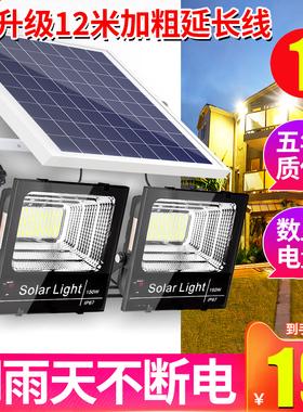太阳能灯户外庭院超亮家用乡村新农村室内照明LED一拖二感应路灯