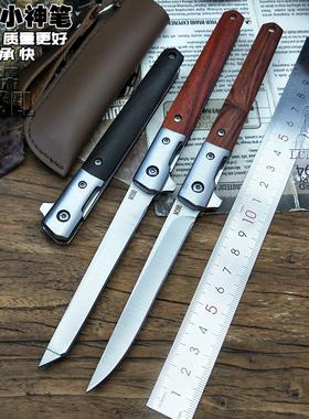 汉森折叠刀户外防身刀具随身折刀锋利开刃快开小刀便携笔刀水果刀