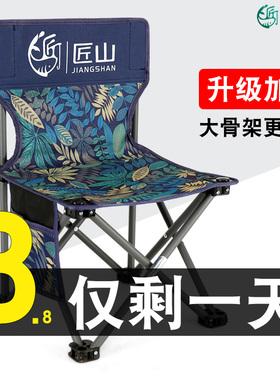 便携式户外折叠椅子小板凳马扎超轻小凳子靠背钓鱼装备休闲椅家用