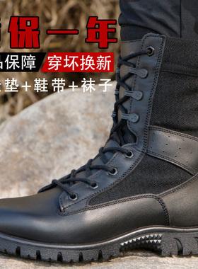新式作战靴男超轻透气夏季户外大码战术鞋女高帮作训靴正版陆战靴