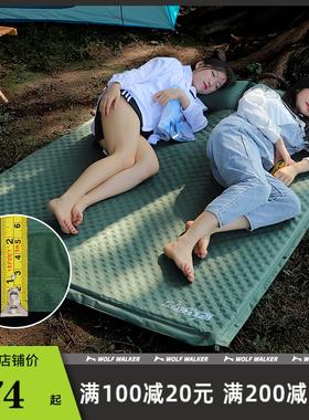 充气床垫自动充气帐篷地垫户外防潮气垫床加厚野营露营垫子打地铺