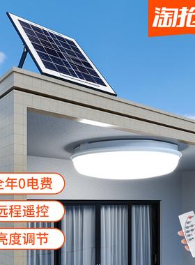 太阳能吸顶灯家用室内照明室外超亮大功率新款挂灯户外LED庭院灯