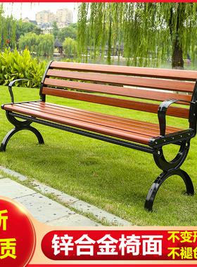 户外公园椅休闲实木长椅子塑木公共座椅长条凳靠背排椅庭院凳铁艺