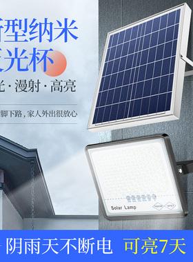 太阳能户外灯庭院新农村家用室内照明超亮大功率LED感应路灯1000W