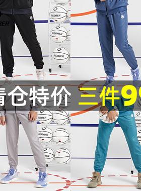 【3件99元】准者成人男女篮球跑步训练户外休闲运动卫裤长裤