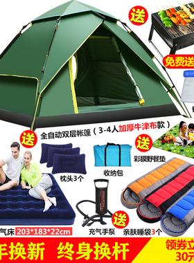 全自动帐篷户外野营加厚防雨3-4人双人2人野外家庭露营室内速开