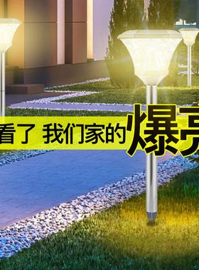 太阳能灯户外花园庭院草坪灯家用超亮照明柱头灯路灯防水壁灯室外