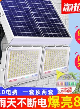 太阳能户外灯感应灯庭院灯大功率1000w超亮家用led路灯照明系统