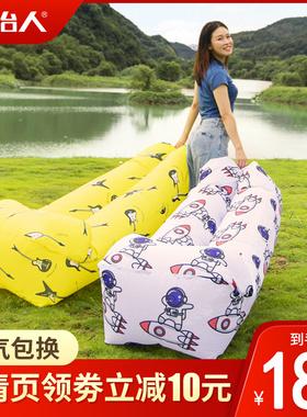 户外充气沙发懒人空气床单人音乐节沙发袋双人便携式气垫床床垫营