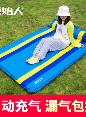 自动充气垫床垫加厚防潮垫户外露营野餐地垫折叠坐垫午休帐篷睡垫