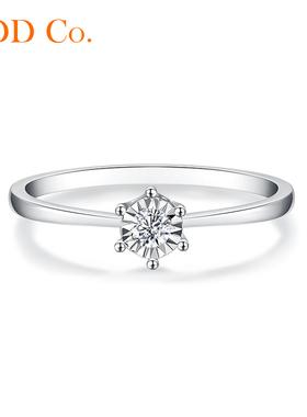 BDD珠宝正品18K金钻石戒指六爪女戒克拉效果显钻求婚结婚戒指钻戒