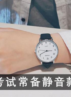 公务员考试专用手表男女初高中学生简约静音机械潮流防水电子石英