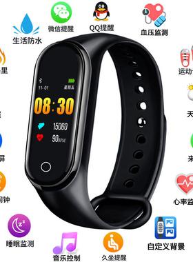 智能手环手表运动计步器闹钟测心率血压男女学生防水电子情侣手环5代多功能黑科技适用小米4苹果oppo华为手机
